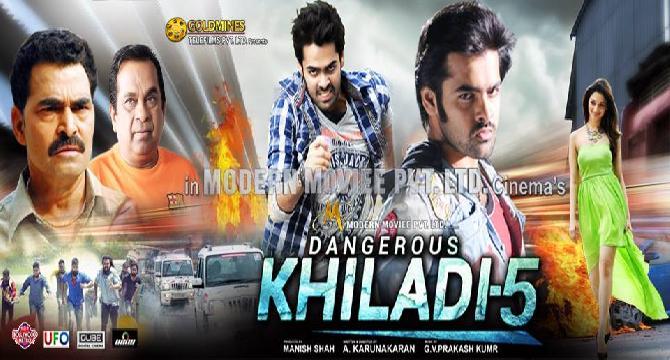 Youtube Hindi Movies 2012 Hd