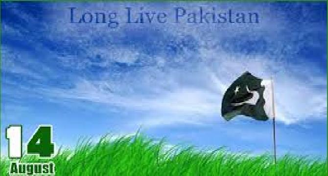14 August 1947 Pakistan Independence Day.