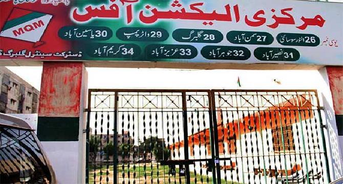 190 MQM offices sealed, 6 demolished in Karachi