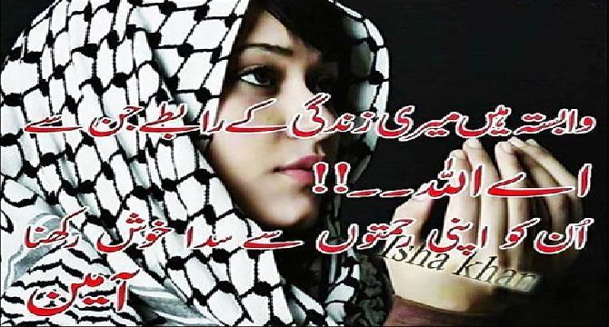ALLAH PAK