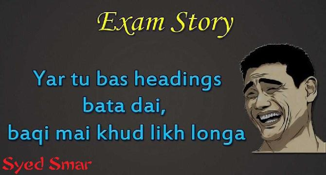 Exam Story! So True!