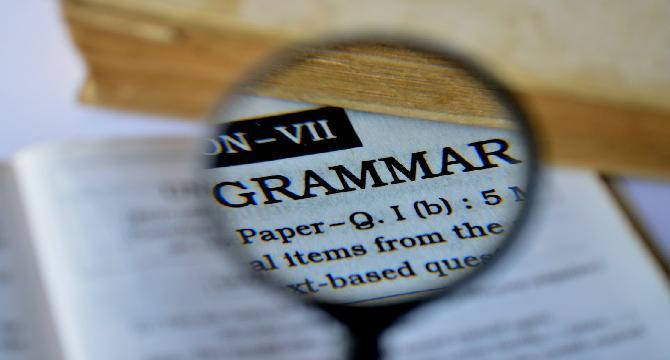Teaching Urdu Grammar - a tough job