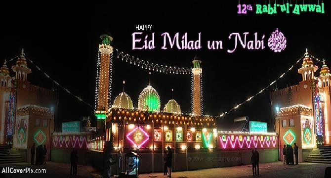 Islamic Celebrations