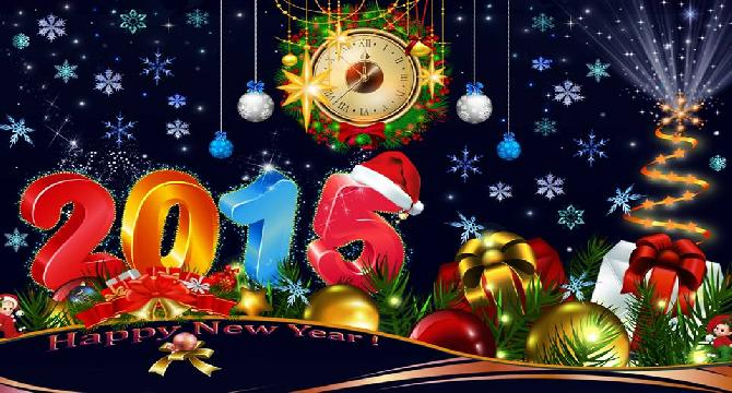 wish you very very happy new year