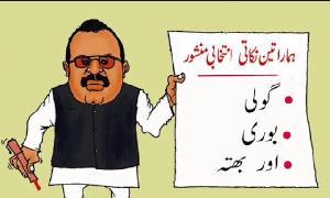 Long live Pakistan an anti Pakistani exposed