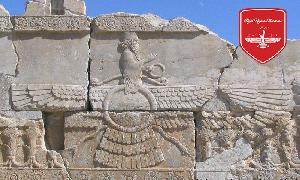 Cyrus The Great Charter of Human Rights