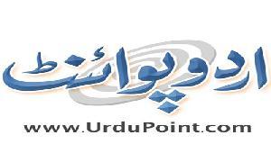 www.urdupoint.com