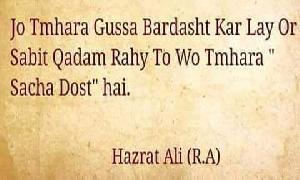 Hazrat Ali A.s