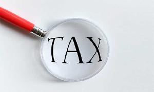 SC annuls PM's notification for levy tax increase