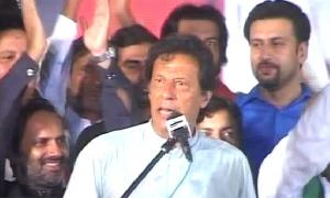 PM looking for recommendations to avoid Panama Leaks investigation: Imran