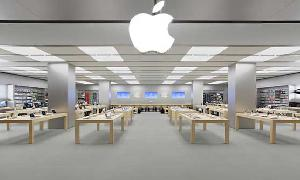 Apple hit by record 13 bn euro EU tax bill