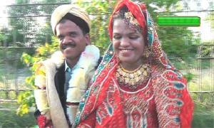 Multan: 2.5 feet tall man finds perfect match