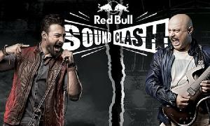 How the Red Bull Sound Clash was the concert Karachi needed