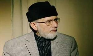 Model town incident: Tahirul Qadri decides to take the case to EU