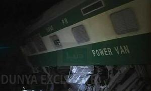 Multan: 4 dead, 100 injured as trains collide
