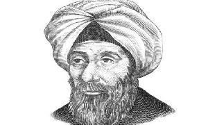 The great muslim scientists : Abu Ali Hassan bin Hussain Ibn Al  Haytham