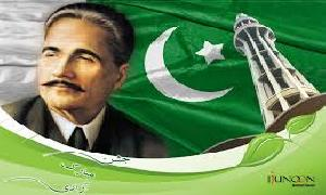 URDU ARTICLE ON MUSLIM POET AND PHILOSOPHER ALLMA MUHAMMAD IQBAL