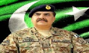General Raheel Sharif Brief Profile & Biography