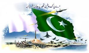 knowledge of Pakistan word