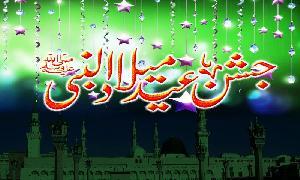 real eid