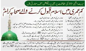 Stop Anti Islam Legislation