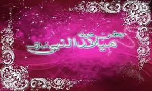 Eid E MIlad Un Nabi