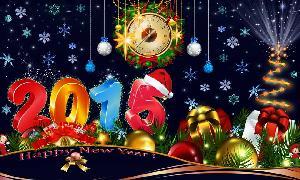 wish you very very happy new year