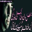 SohailBhachar